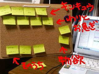 tsukue071126.jpg