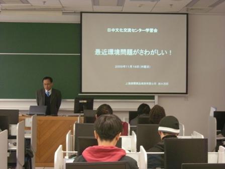 鈴木先生授業1