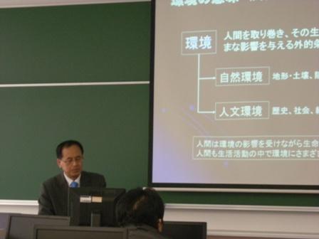 鈴木先生授業2
