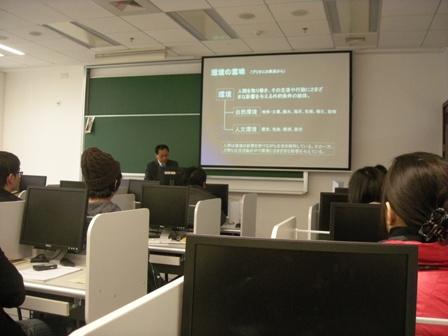 鈴木先生授業3
