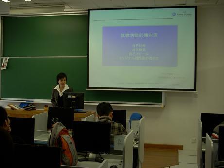 藤原先生講義写真