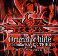 Yokosuka SAVER TIGER Vol.1