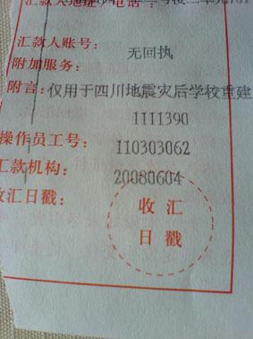 DSC01286-1.jpg
