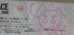 solo-13r.jpg
