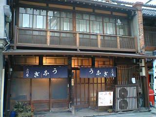 小川菊-店