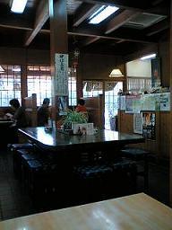 大師茶屋2