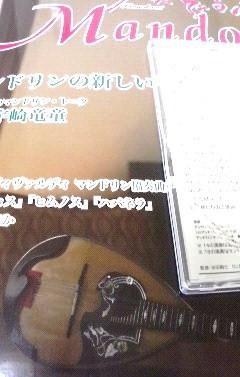 200909192146000.jpg