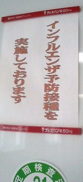 200911211055000.jpg