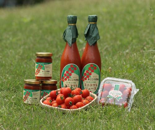 ミニトマト商品集合.jpg
