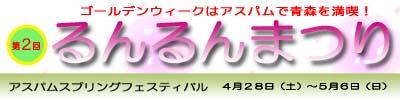 20070422175245.jpg