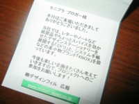 IMG_6584.jpg