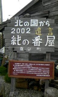 20070803151904