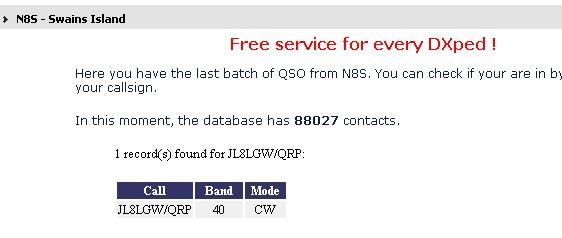 N8SをQRPで