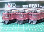 EF81124 EF81135 EF81123