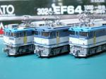EF641015 EF6475 EF6443