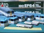 EF641015 EF6467