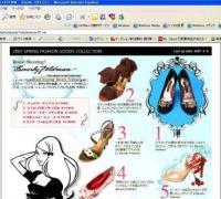 春の靴特集ビバリーフェルドマン