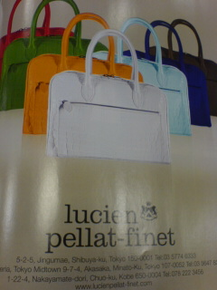 ルシアンペラフィネ仕事用カラフルバッグ
