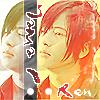 kurosagi-01.jpg