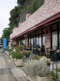 Ocean Pacific Cafe