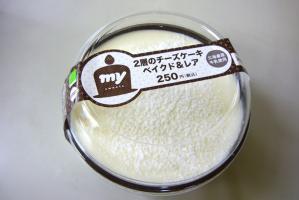 P1070632.jpg