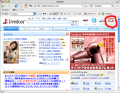 livedoor TOP画面