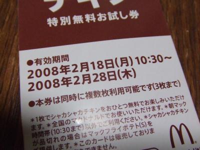 2008_02280007.jpg