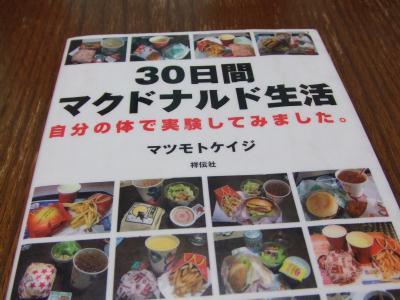 2008_02280009.jpg