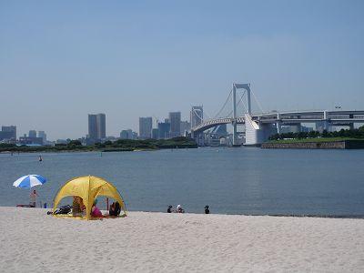 海浜公園 1