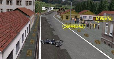 20051230_4.jpg