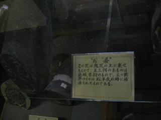 20061112214436.jpg