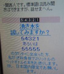 20061217124200.jpg