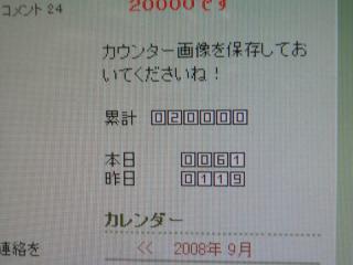 RIMG5497_20081004214254.jpg