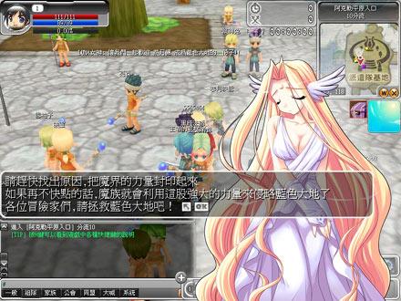 Luna_08_081030_141900_001.jpg