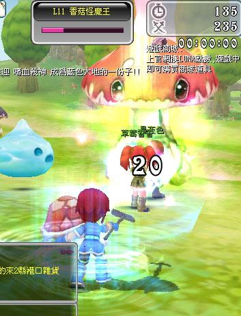 Luna_08_081101_051806_001.jpg
