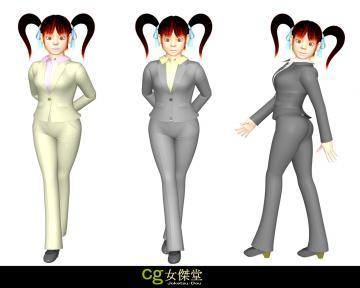 3DCGスーツOL1