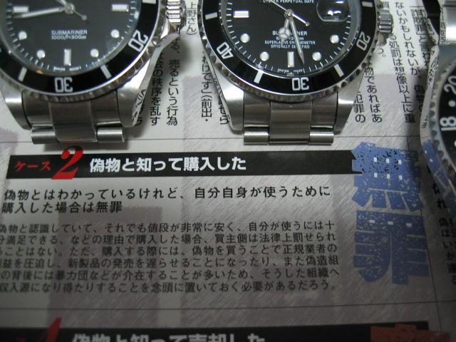20061004233004.jpg