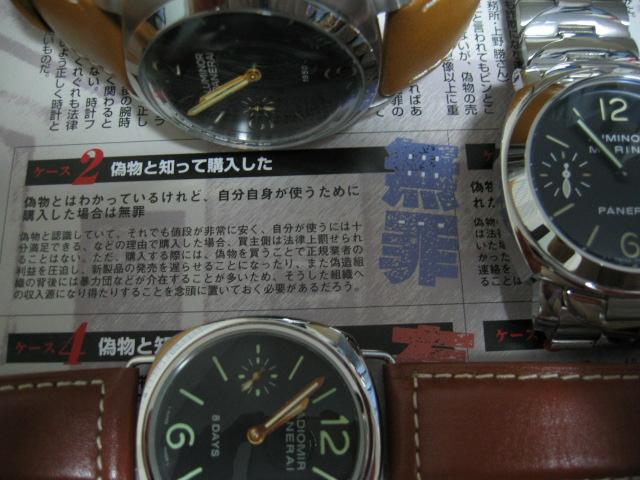 20061215232622.jpg