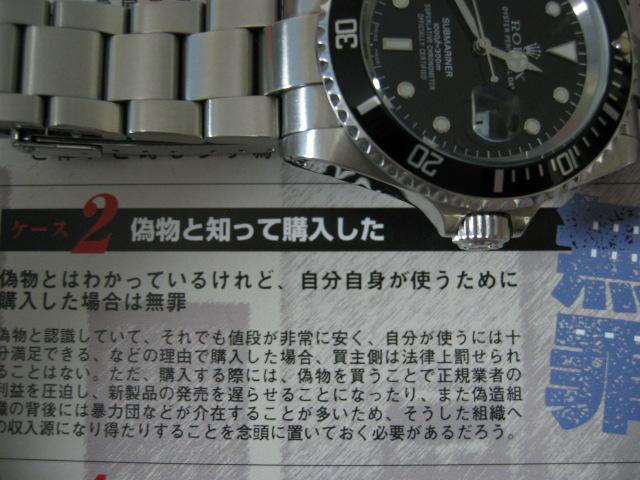 20070113004504.jpg