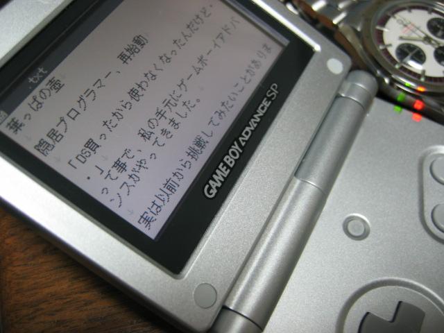 20070117223615.jpg