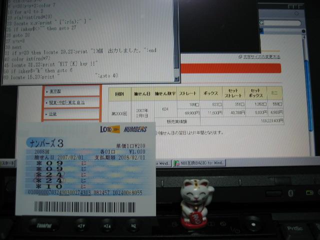 20070201233812.jpg
