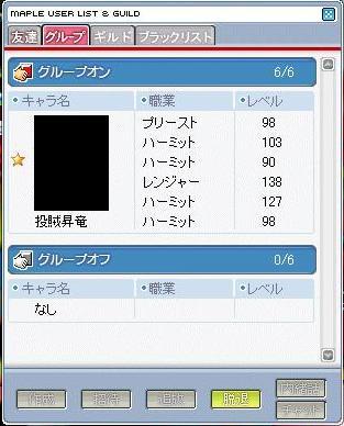 20060823224120.jpg