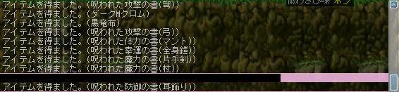 20070325212412.jpg