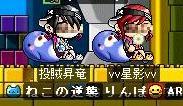 20070502193813.jpg