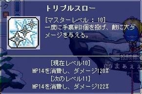 20070914184655.jpg