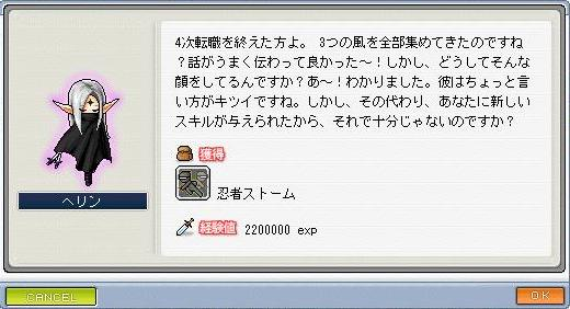 20071027030305.jpg