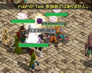 0915PVP.jpg