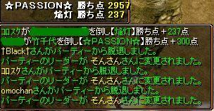 20060808084656.jpg