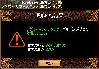 20060808084708.jpg