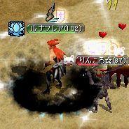20060810012344.jpg